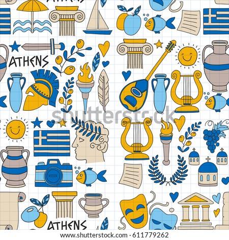 seamless pattern greece travel