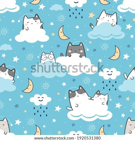 seamless pattern kawaii cute
