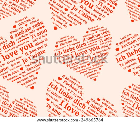 Seamless pattern of hearts consisting phrases \