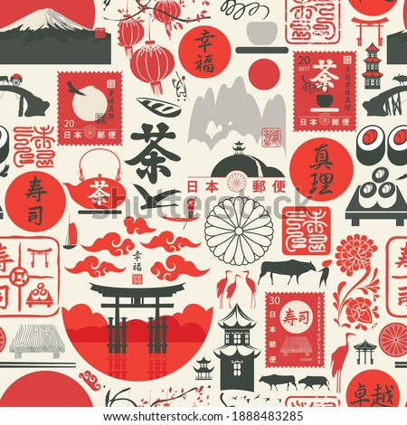 Seamless pattern on the theme of Japan. Translation from Japanese characters: Sushi, Tea, Perfection, Happiness, Truth, Japan Post. Vector repeating background, wallpaper, wrapping paper, fabric