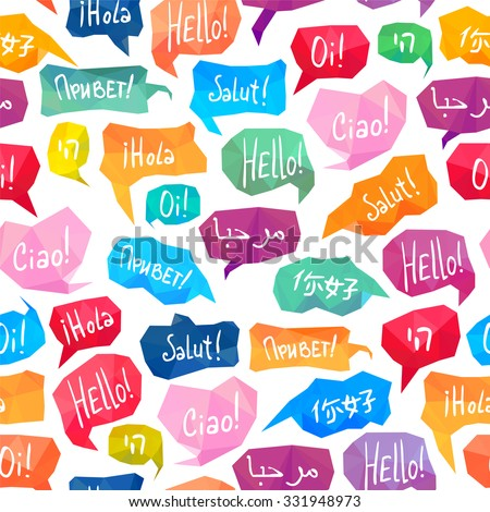 Seamless pattern - speech bubbles with