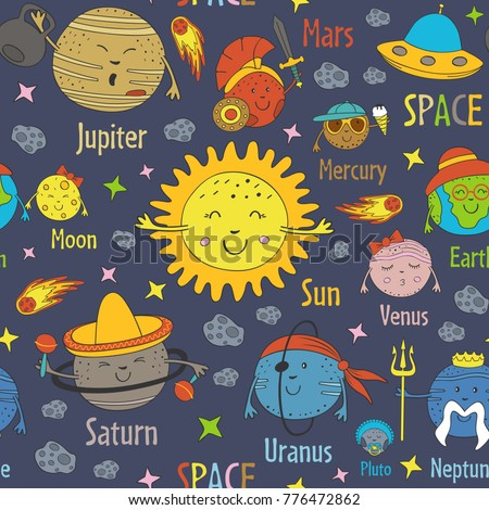 seamless pattern with cartoon funny solar system and names of planets - vector illustration, eps