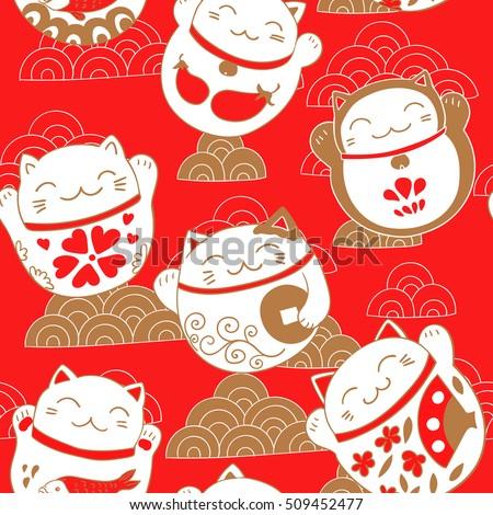 Seamless pattern with cats Maneki Neko - symbols of good luck and prosperity. Vector illustration.
