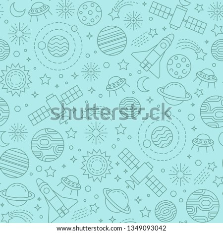 seamless pattern with cosmos ornament