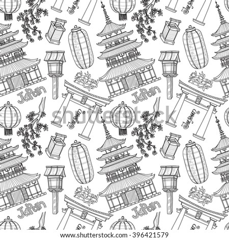 seamless pattern with cute hand