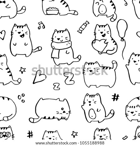 Seamless pattern with funny hand drawn cats. Animals vector illustration drawing by ink brush pen. Background for your fabric, textile design, wrapping paper. Simple doodle sketch style.