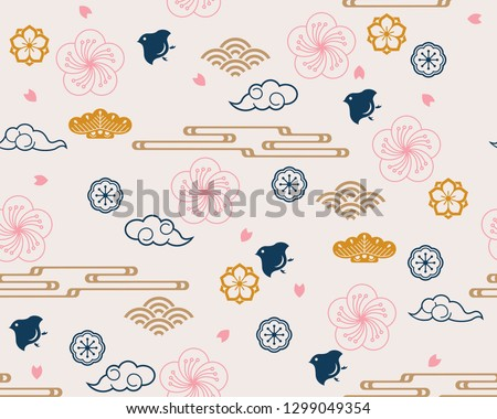Seamless pattern with Japanese Family Crests symbol. KAMON (家紋) are Japanese emblems used to decorate and identify an individual. Traditional Asian pattern in Japanese style.For printing on packaging.