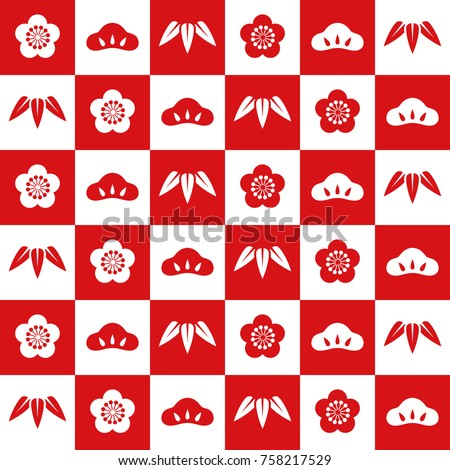 seamless pattern with japanese