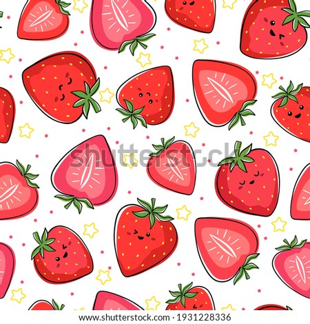 Seamless pattern with kawaii fruit drawing. Kids friendly pattern design with cute strawberries characters and slices of strawberry fruit.