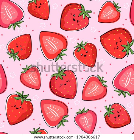 Seamless pattern with kawaii fruits. Cheerful design for kids clothes with cute strawberry characters and sliced strawberry on pink background