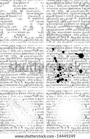 seamless pattern with set of six  variant of the handwritten text