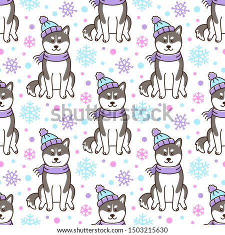 seamless pattern with siberian