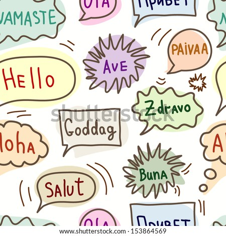 Seamless pattern with speech bubbles with word hello in different languages