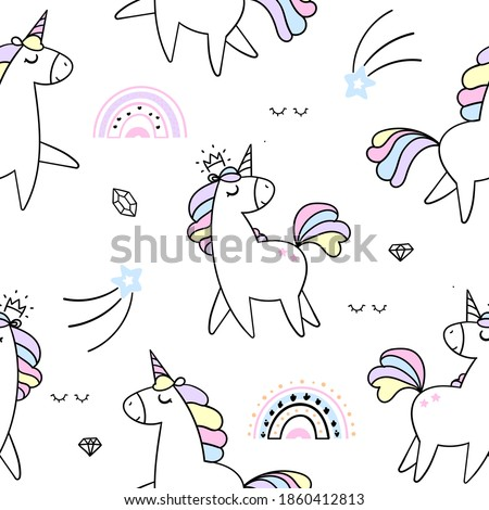 Seamless pattern with unicorns in the Doodle style. Rainbows, diamonds and stars on a white background. Bright vector illustration for children's clothing, Wallpaper, notebooks or gift wrapping.