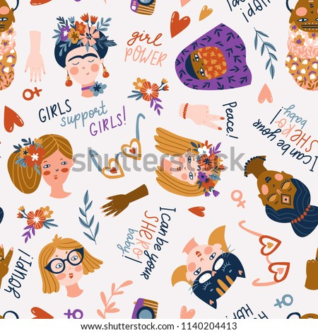 seamless pattern   women of