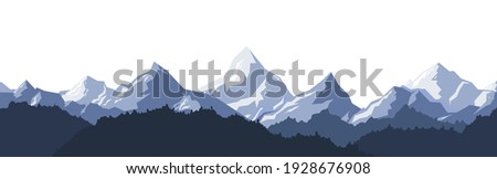 Seamless psttern of Colored mountains with trees. Vector illustration. Stock photo ©