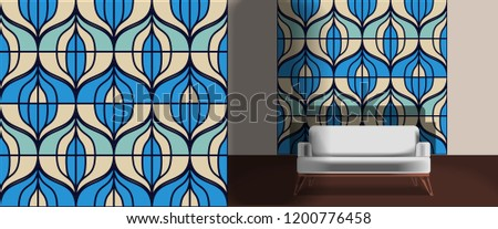 Seamless retro pattern in the style of the sixties. Art deco vintage wallpaper or fabric. Retro interior #1200776458