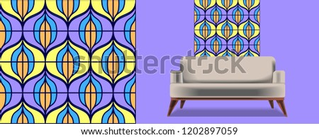 Seamless retro pattern in the style of the sixties. Art deco vintage wallpaper or fabric. Retro interior #1202897059