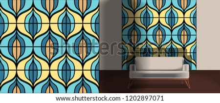 Seamless retro pattern in the style of the sixties. Art deco vintage wallpaper or fabric. Retro interior #1202897071
