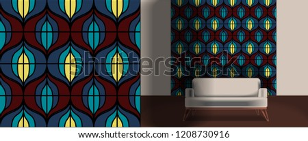 Seamless retro pattern in the style of the sixties. Art deco vintage wallpaper or fabric. Retro interior #1208730916