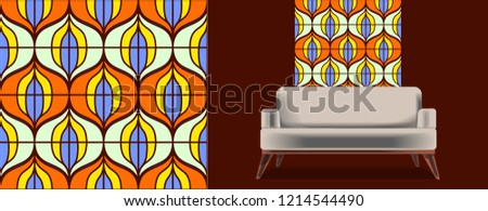 Seamless retro pattern in the style of the sixties. Art deco vintage wallpaper or fabric. Retro interior #1214544490