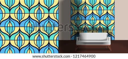 Seamless retro pattern in the style of the sixties. Art deco vintage wallpaper or fabric. Retro interior #1217464900