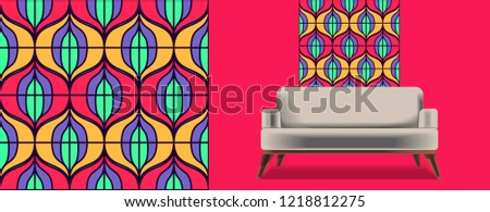 Seamless retro pattern in the style of the sixties. Art deco vintage wallpaper or fabric. Retro interior #1218812275