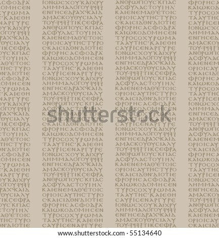seamless scripture background
