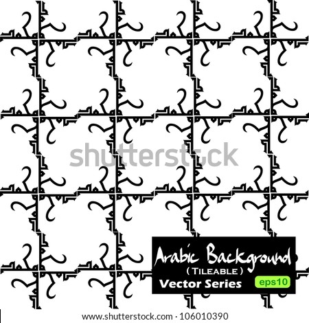 Seamless tile-able vector pattern made from prophet Muhammad arabic calligraphy name in kufi fatimi style.