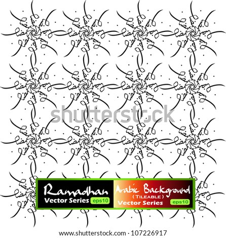 Seamless tile-able vector pattern made from repeated Ramadan symbols of Arabic calligraphy.Ramadan is a holy fasting month for Muslim.It is also referred as Ramadhan or Ramazan in different countries.