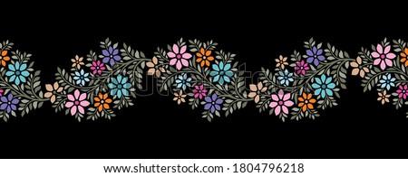 Seamless vector flower border design