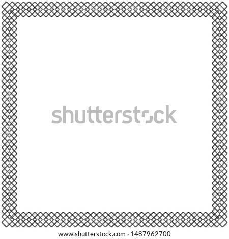 Seamless vintage borders. Vector borders. Geometric borders #1487962700