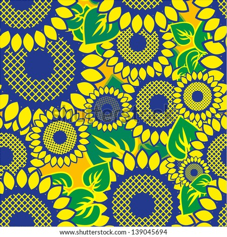 seamless wallpaper for holiday packages featuring flowers sunflower