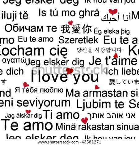 "Seamlessly vector wallpaper Multiple Languages ""I love you""."
