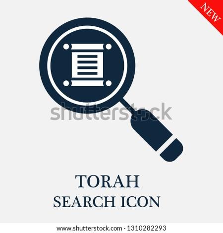 Hebrew bible Newest Royalty-Free Vectors | Imageric com