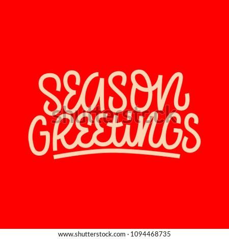 season geetings lettering