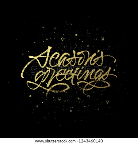Season's Greetings! Christmas and New Year golden sparkling background. #1243460140