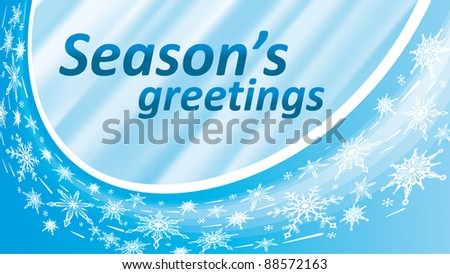 Seasonal background with an wavy line pattern, snowflakes and Season's greetings text