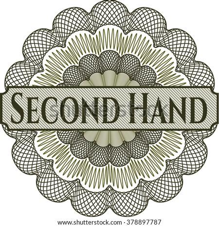 Second Hand linear rosette