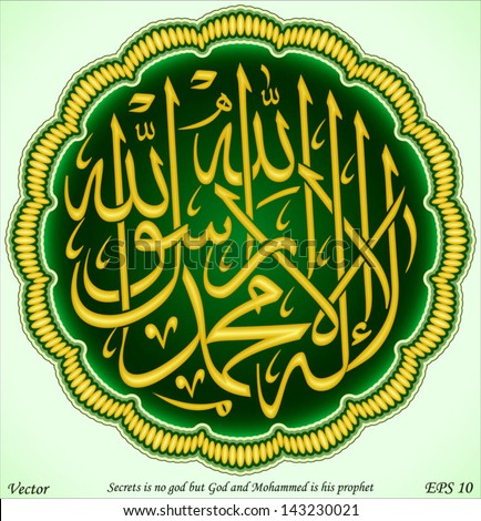 Secrets is no god but God and Mohammad is his prophet