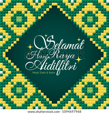 Selamat Hari Raya Aidilfitri greeting card template with islamic or arabic motif background. (caption: Fasting Day of Celebration, I seek forgiveness, physically and spiritually)