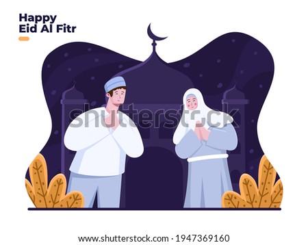 Selamat hari raya idul fitri, mohon maaf lahir dan batin translate : Happy Eid Mubarak, Forgive me body and soul. Greeting happy eid al fitr. Forgive each other people at ramadan month.
