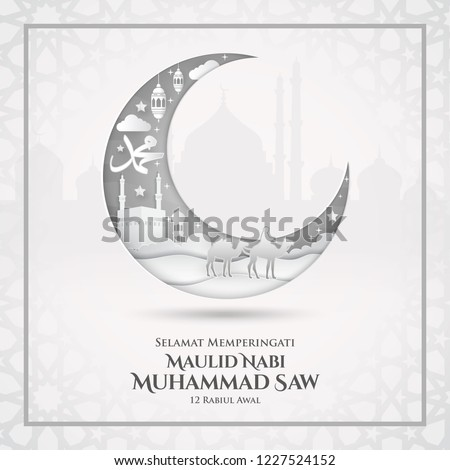 Selamat memperingati Maulid Nabi Muhammad SAW. translation: Happy Mawlid al-Nabi Muhammad SAW. Suitable for greeting card, poster and banner