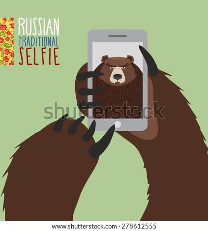 selfie in russia bear selfie