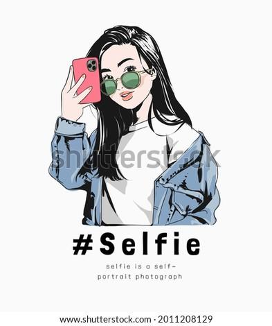 selfie slogan with girl in sunglasses taking selfie vector illustration