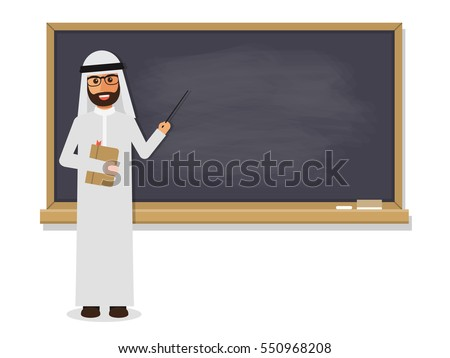 Senior Arab teacher, muslim professor standing in front of blackboard teaching student in classroom at school, college or university. Flat design people characters.