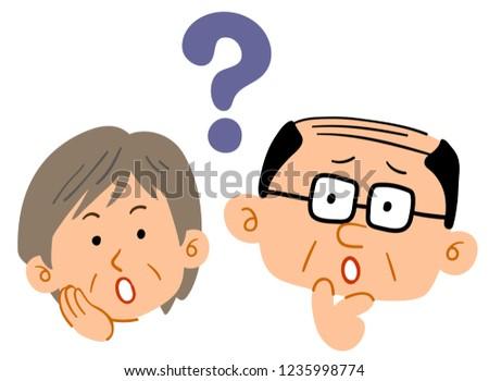 Senior couple feeling doubtful Worried worried anxiety