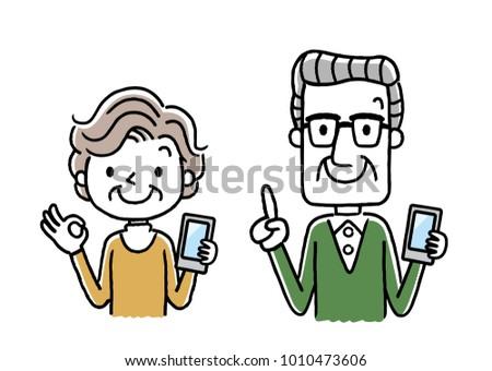 Senior couple: smartphone
