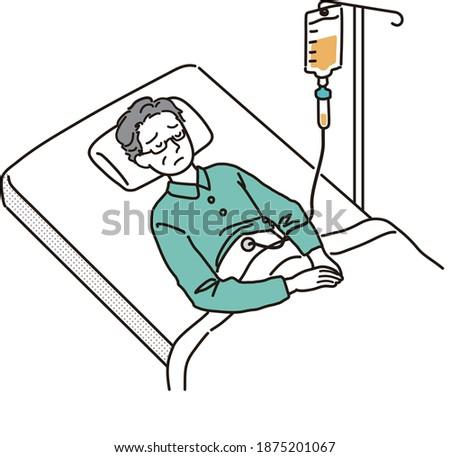 Senior man undergoing gastric fistula nutritional management Stock photo ©