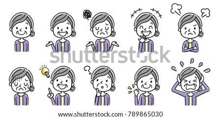 Senior women: set, variation